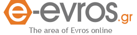 The most comprehensive electronic business guide of Evros