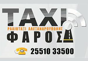 Taxi Faros - Taxi - Special vehicles