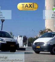 Taxi - Special vehicles