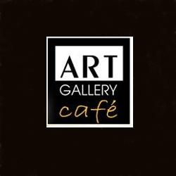 Art Gallery cafe - Καφέ - Γκαλερί