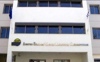 abdf55c779e ΔΕΥΑΑ: Καταθέτει έργο προϋπολογισμού 2.990.000,00€ για την αντιπλημμυρική  θωράκιση της