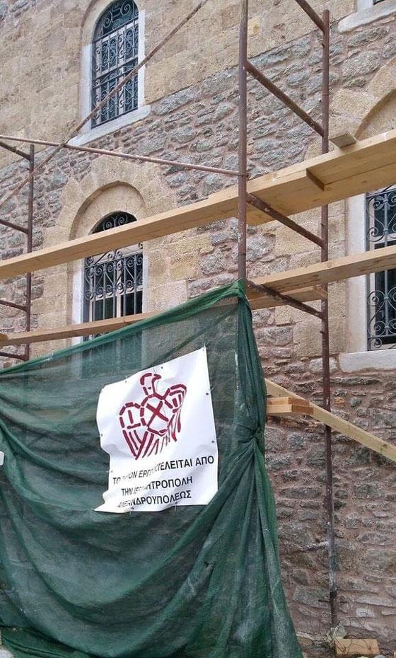 Έκκληση από την Ιερά Μητρόπολη για την διάσωση του ιστορικού Ναού της Χώρας Σαμοθράκης