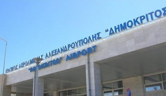 Διακοπή των πτήσεων από και προς την Κύπρο στο αεροδρόμιο «Δημόκριτος»
