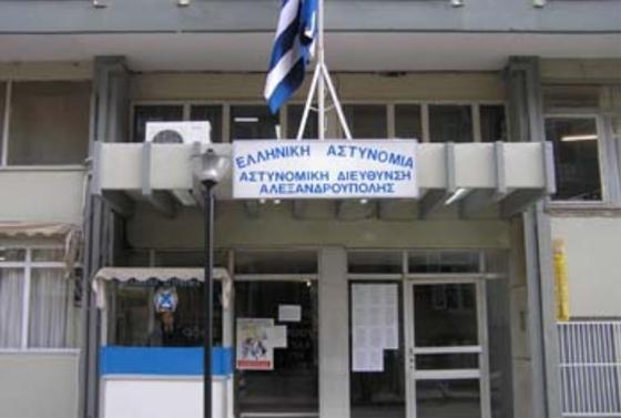 Μετά από τις τακτικές ετήσιες κρίσεις των αξιωματικών της Ελληνικής Αστυνομίας και τις τοποθετήσεις τους.