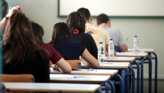 Το νέο σύστημα θα ισχύσει στις πανελλαδικές εξετάσεις του 2016.