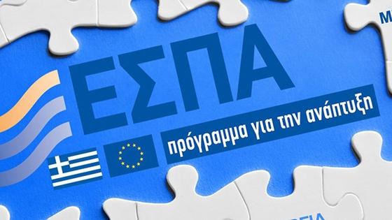 """Τ. Μαματσόπουλος: Επιτέλους κάτι """"κινείται"""" στο νέο ΕΣΠΑ"""