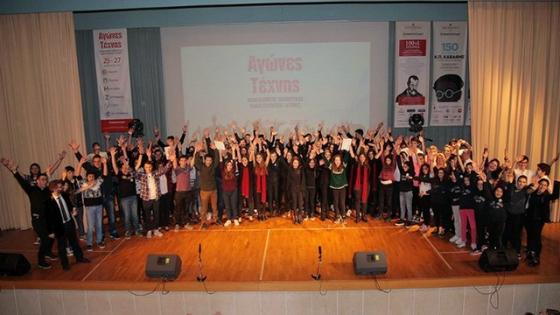 Βράβευση της Θεατρικής Ομάδας του 3ου Γυμνασίου Αλεξανδρούπολης «Δόμνα Βισβίζη» από τον Δήμαρχο