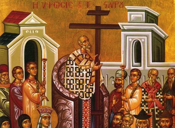 Η είδηση ότι βρέθηκε ο τίμιος Σταυρός διαδόθηκε σ' όλο τον τότε χριστιανικό κόσμο.