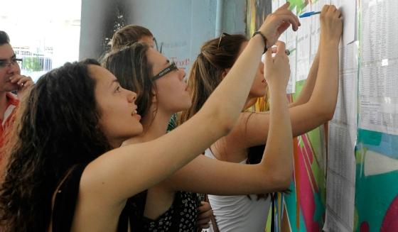 Έβρος: Εκδήλωση βράβευσης αριστούχων τέκνων πολυτέκνων οικογενειών