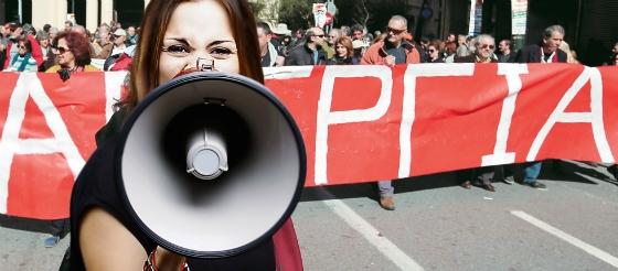 """Σύλλογος Γυναικών Αλεξ/πολης: """"Καταδικάζουμε τα νέα αντεργατικά μέτρα & τη μαύρη ζωή που μας οδηγούν"""""""