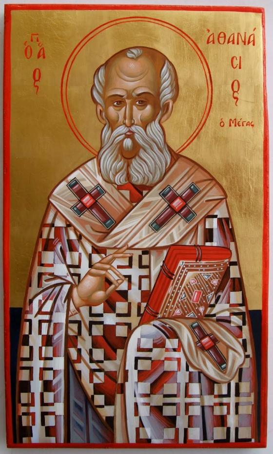 """Άγιος Αθανάσιος ο Μέγας: """"Ο ηρωικότερος των αγίων και ο αγιότερος των ηρώων"""""""