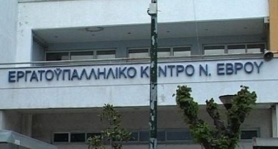 Τη συμμετοχή των Εβριτών σε 24ωρη γενική απεργία ζητά το Εργατοϋπαλληλικό Κέντρο Ν. Έβρου