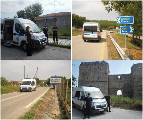 Έβρος: Ένας χρόνος λειτουργίας των Κινητών Αστυνομικών Μονάδων