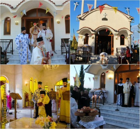 Ορεστιάδα: Εγκαινιάσθηκε ο πρώτος Ιερός Ναός Αγίου Λουκά του ιατρού