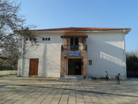 Συνεχίζονται τα προβλήματα στα σχολεία του Έβρου - Χωρίς δασκάλους η Σαμοθράκη