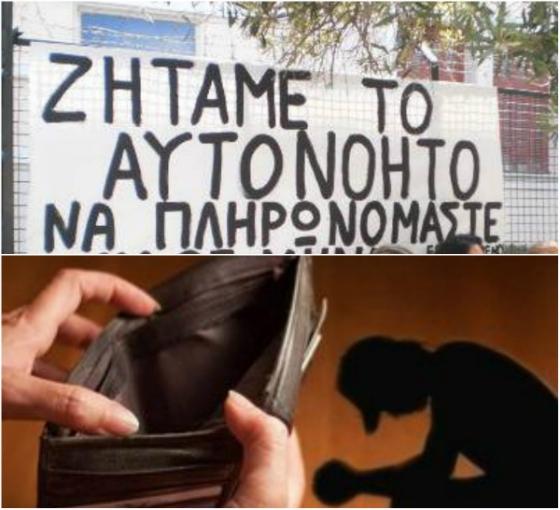 Απλήρωτοι οι 100 εργαζόμενοι του κάθετου άξονα Αρδανίου - Ορμενίου - Απειλές της εταιρείας για απόλυση