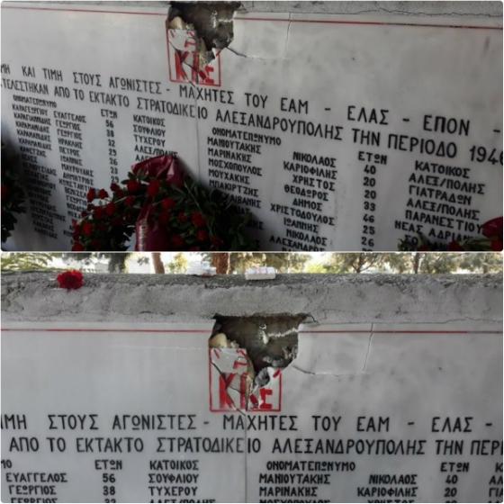 Βεβήλωσαν το μνημείο των αγωνιστών που εκτελέστηκαν από το Έκτακτο Στρατοδικείο Αλεξανδρούπολης