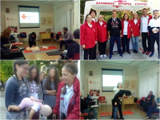 Συνεχείς οι δράσεις του Ερυθρού Σταυρού Αλεξανδρούπολης - Εκπαίδευση πολιτών στις πρώτες βοήθειες