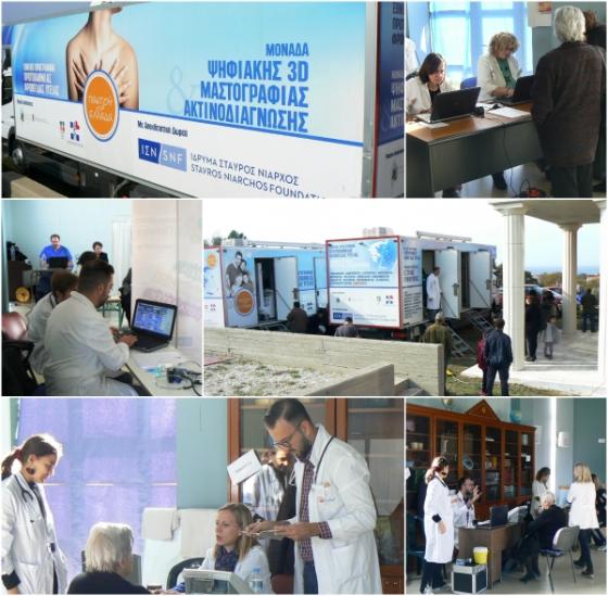 """2.500 ιατρικές εξετάσεις πραγματοποιήθηκαν στη Σαμοθράκη από τις Κινητές Ιατρικές Μονάδες """"Σταύρος Νιάρχος"""""""