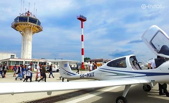 """Γίνε πιλότος ή αεροσυνοδός με την """"Skies Aviation Academy"""" στην Αλεξανδρούπολη"""