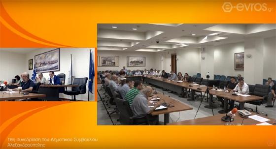 """Σε υψηλούς τόνους η 16η συνεδρίαση για τις παραλίες της Αλεξανδρούπολης - Τα """"φιλέτα"""" ανήκουν σε ιδιώτες"""