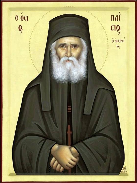 Ποιος ήταν ο Όσιος Παΐσιος ο Αγιορείτης που γιορτάζει σήμερα