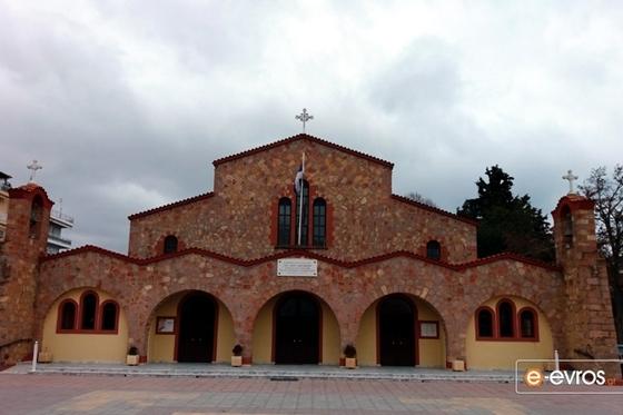 Ο Ιερός Ναός του Αγίου Ελευθερίου στην Αλεξανδρούπολη