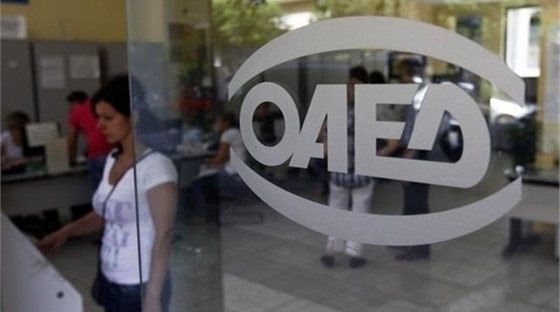 Ο ΟΑΕΔ δεν είναι μόνο για τους ανέργους - Τι παροχές δίνει και σε εργαζόμενους