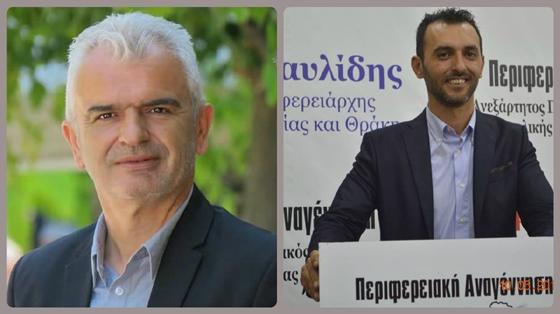 Ο Κωνσταντίνος Κινατζίδης & ο Μουλατζά Ταρκάν Μουλατζά