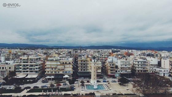 Απαλλαγή Δημοτικών Τελών Κλειστών Ακινήτων στον Δήμο Αλεξανδρούπολης