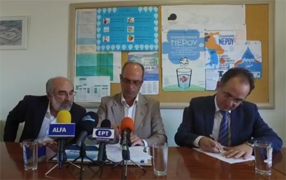 Ο Δήμαρχος, ο Πρόεδρος της ΔΕΥΑΑ, και ο Αναπληρωτής Διευθυντής της αναδόχου εταιρείας
