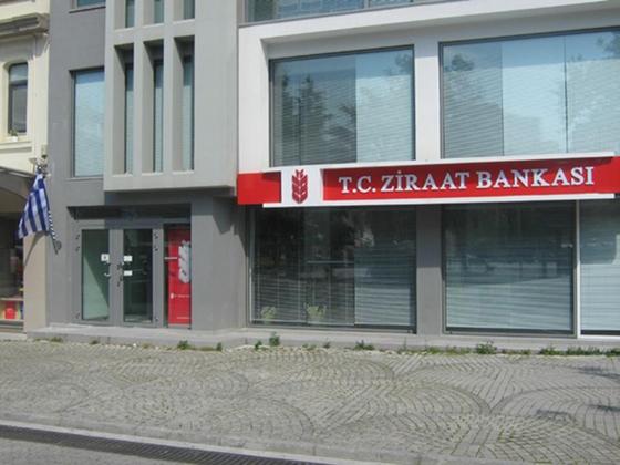 Οι Τούρκοι κλείνουν τις τράπεζες στην Ελλάδα – ποιος ο λόγος & τι συμβαίνει στη Θράκη