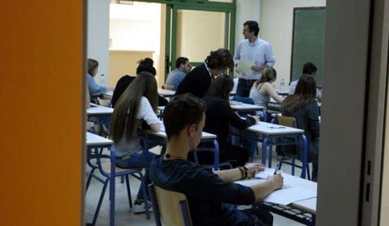 Αυτά είναι τα μαθήματα που θα εξετάζονται στα ΓΕΛ - Μειώνεται ο αριθμός - Αλλάζει ο τρόπος εξέτασης