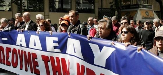 """""""Απεργούν"""" Αλεξανδρούπολη & Ορεστιάδα - κινητοποιήσεις & διακοπή κυκλοφορίας"""