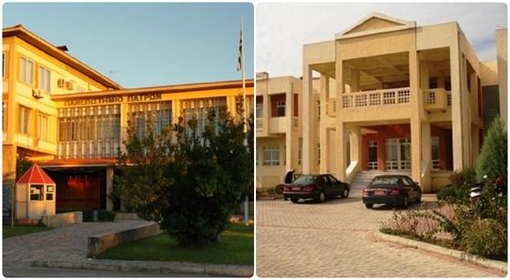 Πανεπιτήμιο Πατρών & Δημοκρίτειο Πανεπιστήμιο Θράκης