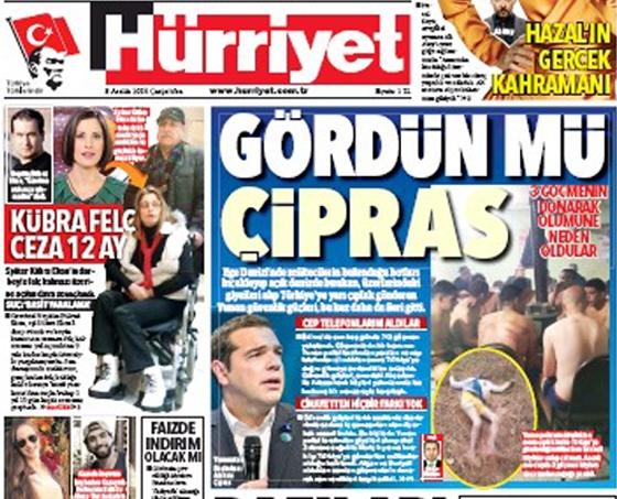 Το πρωτοσέλιδο της Hurriyet