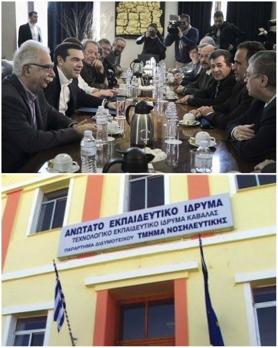 Την ίδρυση του Διεθνούς Πανεπιστημίου ανακοίνωσε ο Αλ.Τσίπρας από την Θεσσαλονίκη όπου και θα εδρεύει