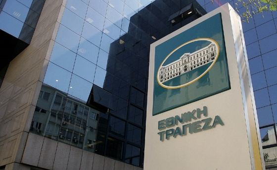 Τίτλοι τέλους για 2 Εθνικές Τράπεζες στον Έβρο: τελευταία ελπίδα για το  Υποκατάστημα Σαμοθράκης