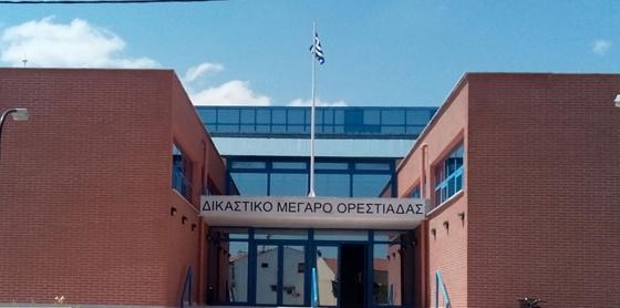 Στα Δικαστήρια Ορεστιάδας οι 2 κατηγορούμενοι για κατασκοπεία