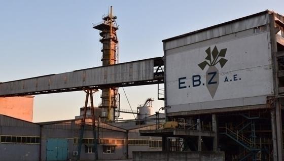 Μετατάσσονται οι εργαζόμενοι της ΕΒΖ Ορεστιάδας – αβέβαιο το μέλλον του εργοστασίου
