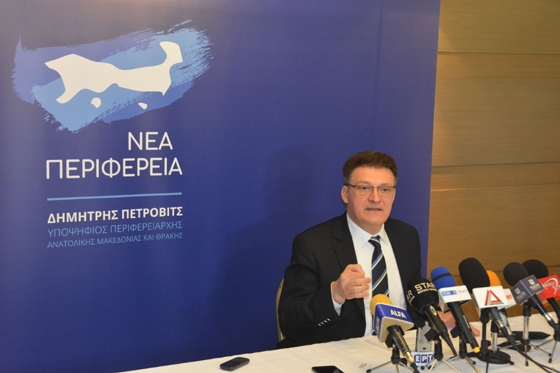 Ο Δημήτρης Πέτροβιτς