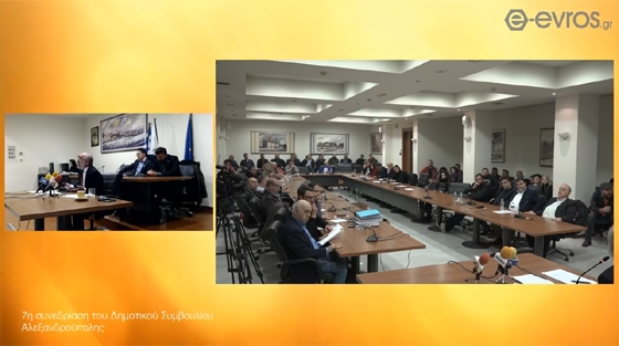 Η σφαγή που ξεκίνησε πριν το Σφαγείο: διακοπή της συνεδρίασης του ΔΣ Αλεξανδρούπολης