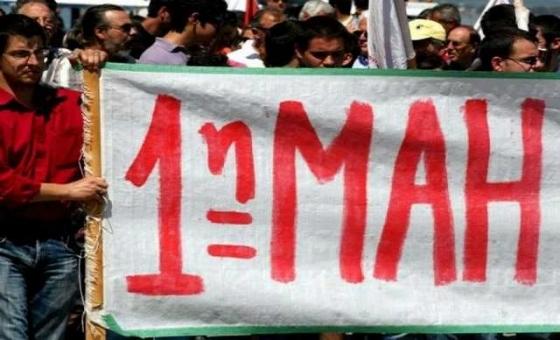 ΓΣΕΕ: Απεργία και συγκέντρωση στην Αλεξανδρούπολη την Πρωτομαγιά
