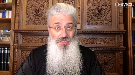 Απογοητευμένος από δημοσίευμα της Ελεύθερης Θράκης ο Μητροπολίτης Αλεξανδρουπόλεως