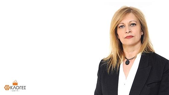 Γιαμούρα Μαρία: Υποψήφια Δημοτική Σύμβουλος με τον Βαγγέλη Λαμπάκη και την Πόλη & Πολίτες