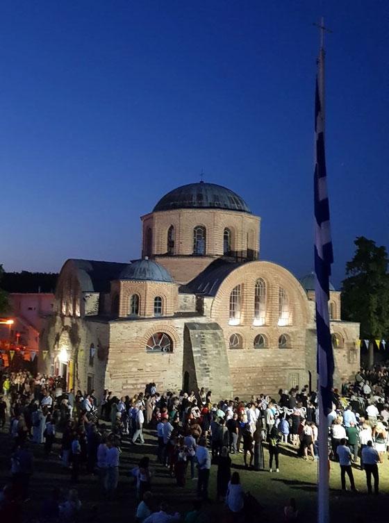 Με βυζαντινή μεγαλοπρέπεια ο εορτασμός στην Παναγία Κοσμοσώτειρα στις Φέρες (φώτο)