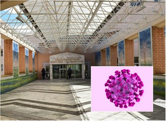 Ύποπτο κρούσμα για κoρωναϊό εξετάστηκε στο νοσοκομείο της Αλεξανδρούπολης