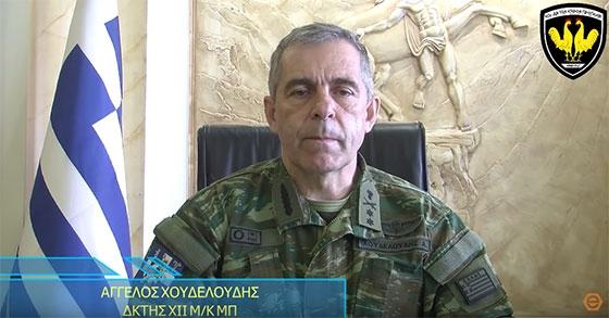 Αποχαιρέτησε ο Υποστράτηγος Άγγελος Χουδελούδης τον Έβρο (video)
