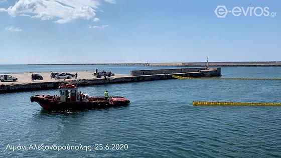 Ολοκληρώθηκε άσκηση αντιρύπανσης στο λιμάνι της Αλεξανδρούπολης (video)