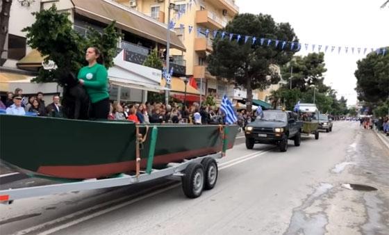 Στιγμιότυπο από την παρέλαση της 14ης Μαΐου 2019.